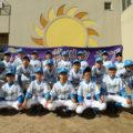 菊川クラブ