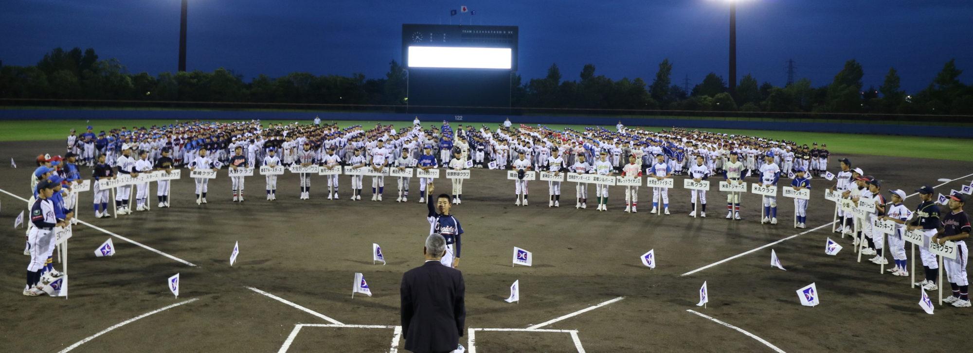 金沢市学童野球連盟 – 目指そう世界!